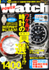 雑誌「POWER Watch」No.47
