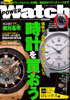 雑誌「POWER Watch」No.71